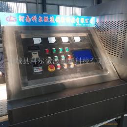 卤肉杀菌设备厂家/科尔微波专业生产卤肉杀菌设备