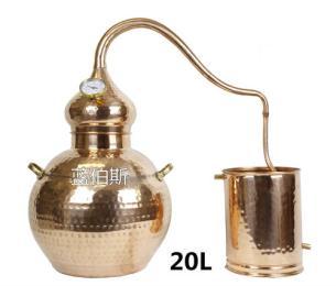 紫铜蒸馏器