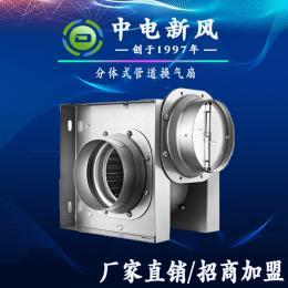 管道換氣扇廠家直銷 靜音管道機批發 分體式管道送風機品牌