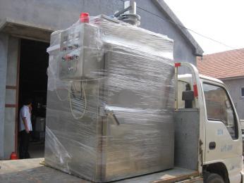 冠通 GT-50烟熏炉价格生产厂家