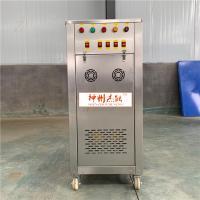 神州杰能 电加热蒸汽发生器 免年检锅炉厂家直销