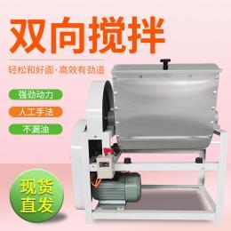 众兴全自动和面机 商用 揉面搅拌机 多功能