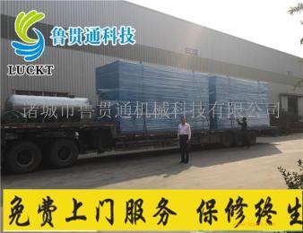大型电磁蒸汽发生器 电磁蒸汽锅炉型号齐全