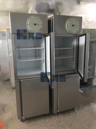 不锈钢双温防腐防爆冰箱BL-L400CDB