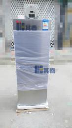 实验室BL-LS280CD 双温防爆冰箱厂