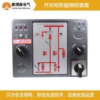 奥博森hk6100电表型智能操控装置质量可靠