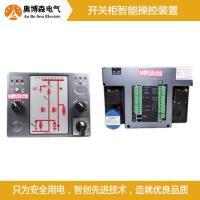 奥博森一体化HK-6200液晶智能操控装置