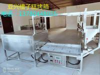 邢臺亞興YX290-II型槽子糕烤箱