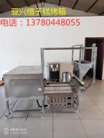 台湾风味?#20999;薡X190-I型槽子糕烤箱