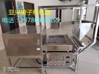 烘焙设备亚兴YX190-II型槽子糕烤箱