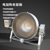 不锈钢毛豆蒸煮夹层锅 可倾式电加热熬粥锅 卤肉蒸煮锅