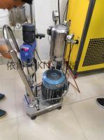 德国IKN白药湿法高剪切粉碎研磨机