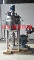 锂离子电池负极材料混合研磨分散机