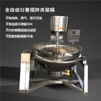高粘度物料行星搅拌夹层锅 电加热节能型小龙虾炒锅 凉粉糯米粉搅拌锅