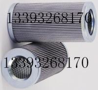 供应SP160E20B液压滤芯