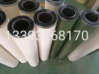 销售21SC1114-150x1120
