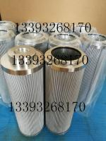销售SBF830039Z1V油滤芯
