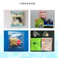 绿茶、花茶常见茶类三角包内外袋自动计量包装机