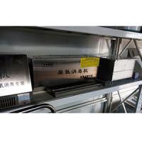 重庆小型移动式臭氧机品牌 移动式臭氧发生器生产厂家