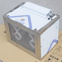 重慶重慶內置式臭氧發生器價格 內置式臭氧消毒機品牌