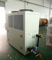 風冷式工業低溫冷水機