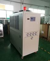 金堡牌15HP风冷式工业冻水机