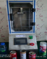湖南普柯特新品CZ-5000N罐身垂直负荷试验机