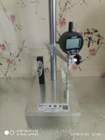 湖南普柯特直供Packte-HD-10A 玻璃瓶底厚壁厚测定仪