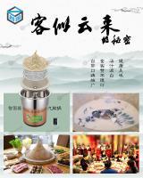 智国品牌蒸汽锅海鲜石锅鱼酒店餐厅专用蒸汽锅