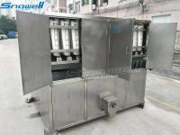 方冰机1吨风冷