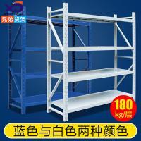 廠家直銷貨架 倉儲貨架 庫房家用貨架 中型重型儲物架