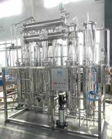 列管式多效蒸馏水设备,全自动GMP认证多效蒸馏水设备
