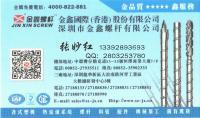 abs造粒機螺桿廠家/吹膜機螺桿價格