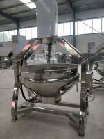 三格-800L商用甜面酱可倾斜蒸煮夹层锅厂家直销