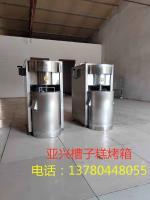 宁晋亚兴YX190-I小型槽子糕机器