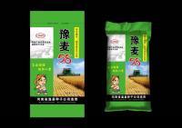 玉米种子包装机