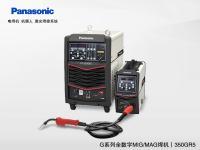 ?#19978;?#20840;自动焊机YD-350GR5逆变气体保护焊机