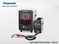 松下超低飞溅不锈钢焊接设备YD-350GS脉冲气保焊机