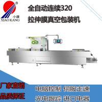 小康拉伸包裝機 DLZ-320C鮮粉絲拉伸膜全自動連續真空包裝機
