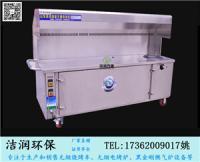 广东惠州1.2米无烟烧烤机牌子 质量保证