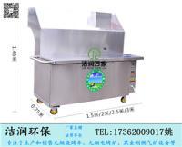 云南临沧1.5米无烟烧烤炉厂家、净化率高 专业制作