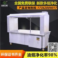 广东韶关烧烤净化车JR-150无烟烧烤车 厂家直发