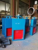 DYDCF電液動插板閥廠家直銷