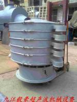 鎢粉專用進口超聲波篩分機生產廠家,廠家價格