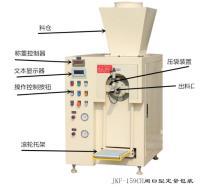 塑料颗粒包装机 PVC/EVA/PE/PU颗粒阀口秤