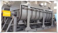 淀粉桨叶干燥机  淀粉干燥机,元泽干燥淀粉干燥设备