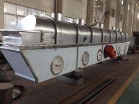 硼酸專用振動流化床干燥機