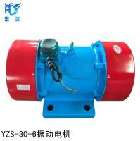 YJDX-100-6振动电机 功率7.5KW