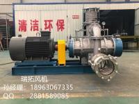 55kw蒸汽压缩机厂家价格