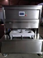 红烧肉盒装气调包装机
